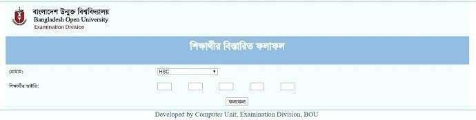 BOU HSC Result Check Online Method-011 - Mr. BD Guide