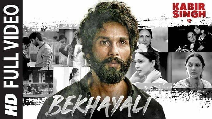 Bekhayali Song Lyrics – Kabir Singh Mr. BD Guide