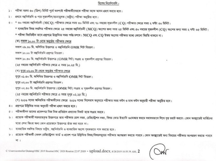 HSC-Exam-2020-Instructions - Mr. BD Guide