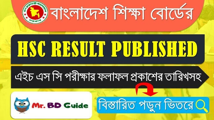 HSC Exam Result Published Date All Education Board Bangladesh - Mr. BD Guide