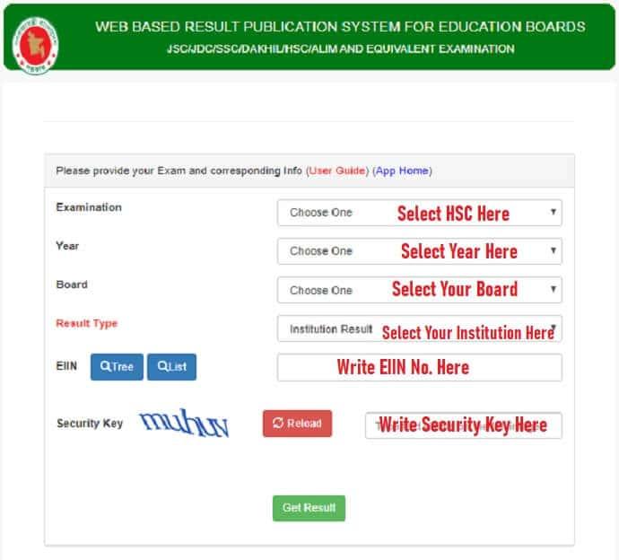 HSC Result 2020 with EIIN Number Full Institution Result 01 - Mr. BD Guide