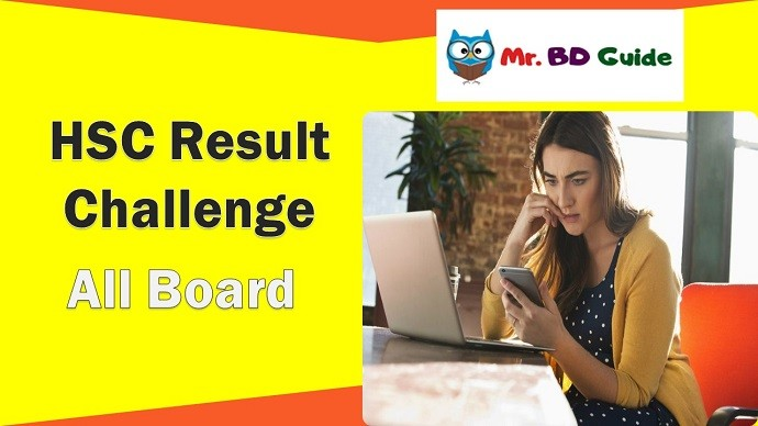 HSC Result Challenge All Board Featured Image - Mr. BD Guide