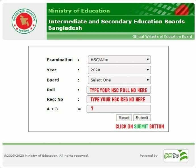 HSC Result Online in HSC Result Through SMS - Mr. BD Guide