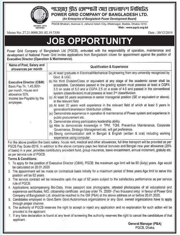 Power-Grid-Company-Bangladesh-Job-Circular-2020-Mr. BD Guide