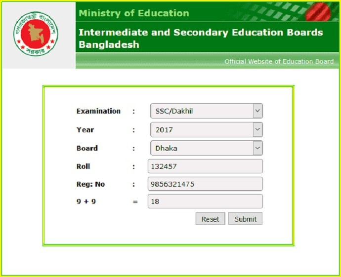SSC-Result-2019 SSC Result Marksheet 2020 All Board। Eboardsresult.com