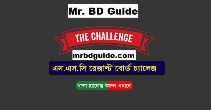 ssc-result-board-challenge-featured-image