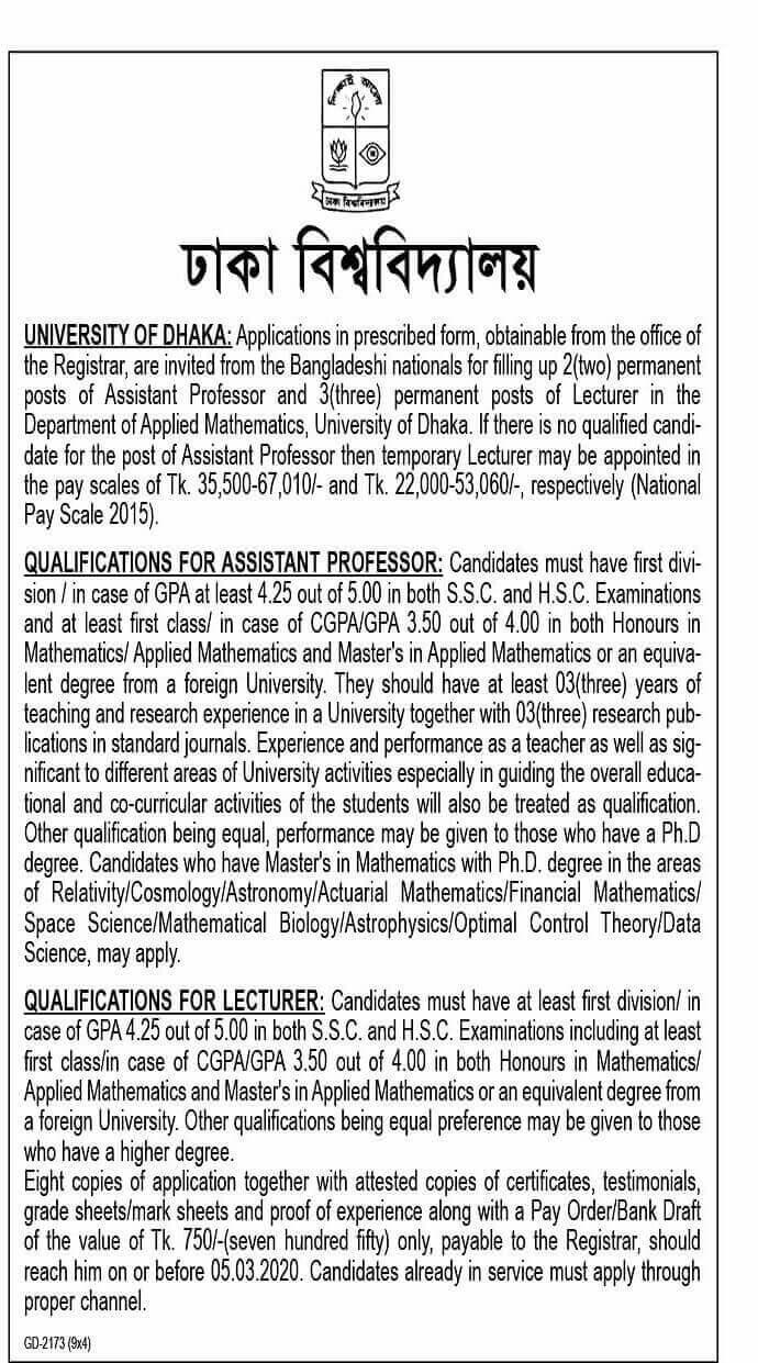 Dhaka University Job Circular 2nd Image