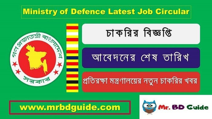 Ministry of Defence Latest Job Circular Featured Image - Mr. BD Guide