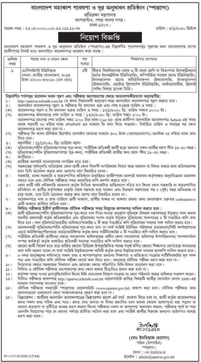 Ministry-of-Defence-MoD-Job-Circular-2020-03