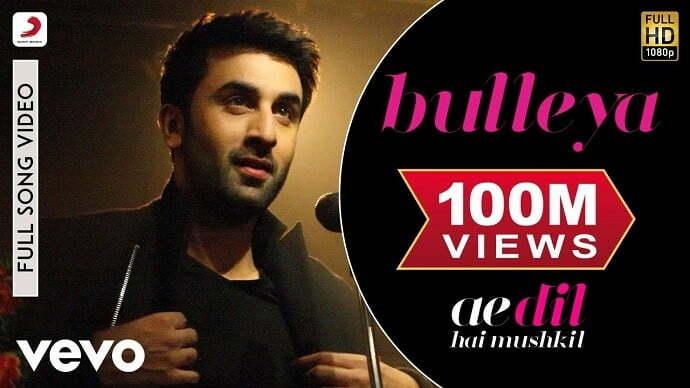 Bulleya Full Song Lyrics in English - Amit Mishra, Shilpa Rao
