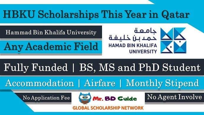 Hammad Bin Khalifa University (HBKU) Scholarship Featured Image - Mr. BD Guide
