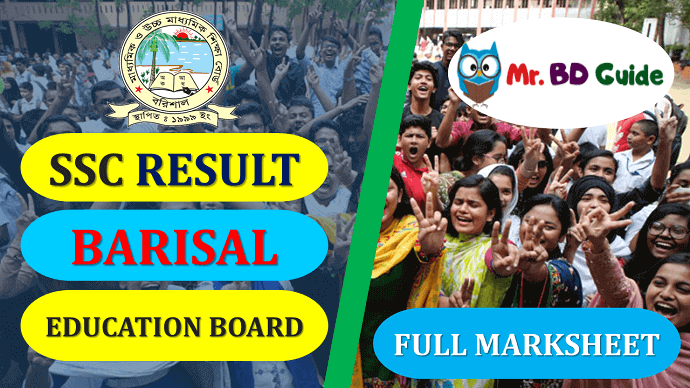 SSC Result Barisal Board with Full Marksheet Featured Image