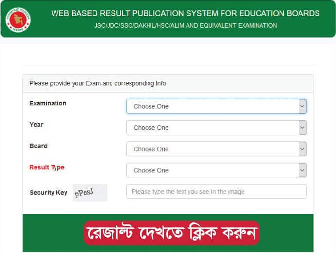 SSC Result Dhaka Board with Full Marksheet