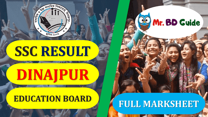 SSC Result Dinajpur Board with Full Marksheet Featured Image