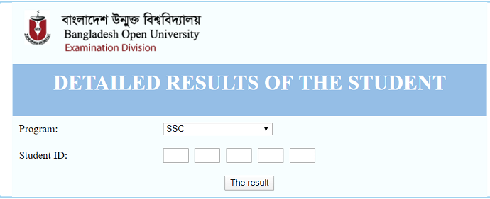 BOU SSC Result Second Method - Mr. BD Guide