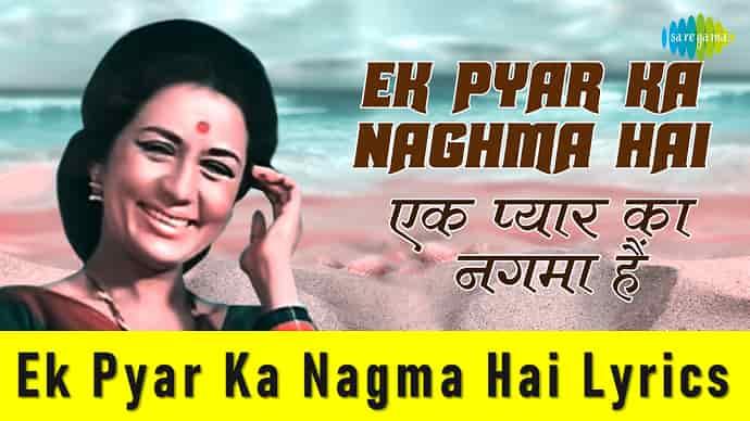 Ek Pyar Ka Nagma Hai Lyrics Featured Image - Mr. BD Guide