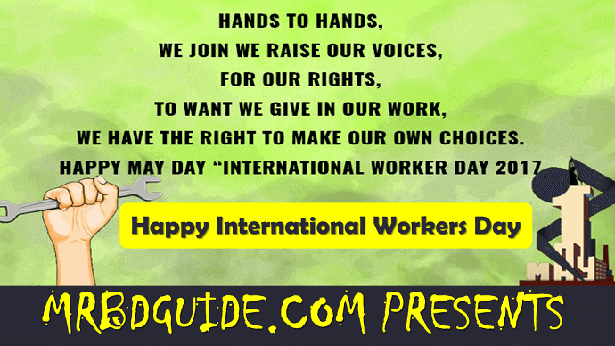 International Workers Day Messages - Mr. BD Guide