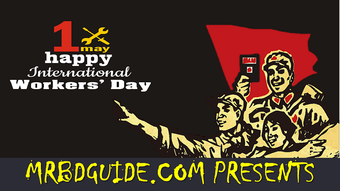 International Workers Day Poster 02 - Mr. BD Guide