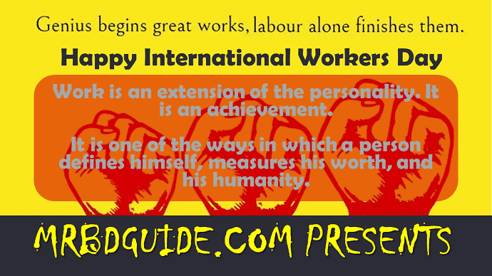 International Workers Day Quotes - Mr. BD Guide
