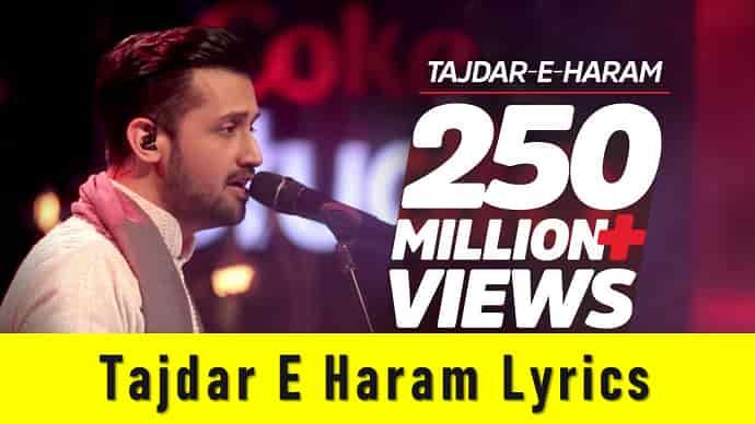 Tajdar E Haram Lyrics Featured Image - Mr. BD Guide